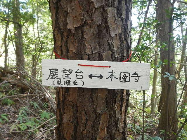 guidepost15081102